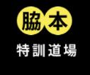 Wakimoto